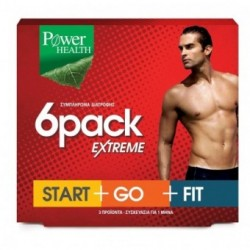 POWER HEALTH 6 Pack Extreme ( 6 Pack Start - 6 Pack Go - 6 Pack Fit ) 30 κάψουλες